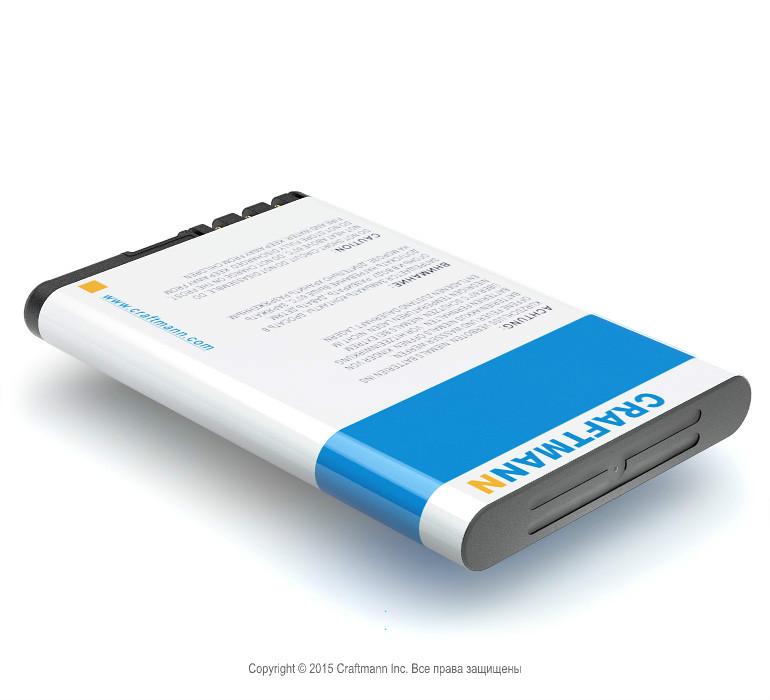 Телефон комплектуется батарей емкостью 1020 мач